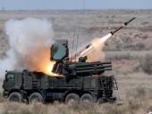 Россия запустила новую ракету ПРО с полигона в Казахстане