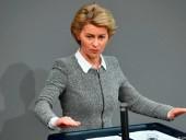 Европарламент проголосует за нового главу Еврокомиссии 16 июля