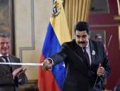 Глава Конституционной ассамблеи Венесуэлы заявил, что страна готова к