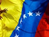 В Венесуэле задержали двух сотрудников контрразведки, которых подозревают в убийстве офицера