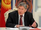 Экс-президент Кыргызстана, с которого сняли неприкосновенность, вылетел в Москву с базы ВС РФ