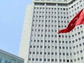 Турция обвиняет Washington Post в пропаганде терроризма