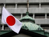 Посольство Японии прокомментировало парламентские выборы в Украине