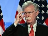 Стало известно, когда США официально выйдут из Договора о ликвидации ракет с Россией