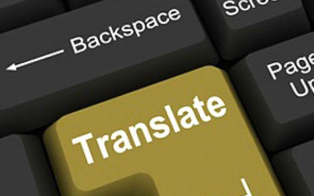 Удобный онлайн переводчик