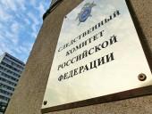 В России возбудили первое уголовное дело из-за пожаров в Сибири