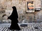 Госдеп США исключил Палестину из списка стран и территорий Ближнего Востока