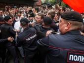 Мэрия Москвы не согласовала митинг за свободные выборы на 24 августа