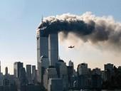 Назначена дата начала суда над обвиняемыми в терактах 11 сентября