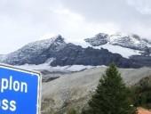 В Швейцарии в результате крушения самолета погибли три человека