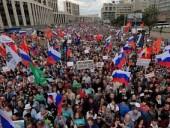 На массовых гуляниях после митинга в Москве задержали почти 250 человек – СМИ