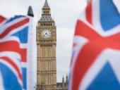 Великобритания выделила еще более 2 млрд долларов на подготовку к Brexit без соглашения