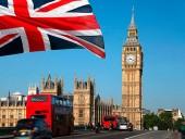 Британия с 1 сентября не будет участвовать в большинстве встреч на уровне ЕС