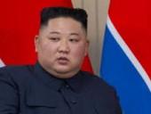Ким Чен Ын назвал ракетные запуски предупреждением для Вашингтона и Сеула