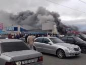 В торговом центре Баку произошел пожар, пострадали 7 человек