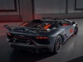 Компания Lamborghini представила два новых суперкара
