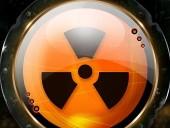 Норвежские сейсмологи сообщили о двух взрывах под Северодвинском 8 августа