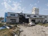 Взрыв произошел на цехе в Казахстане, один человек погиб