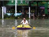 Количество жертв тайфуна