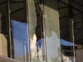 В Дании произошел взрыв у здания налоговой службы
