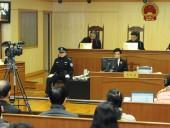 В Китае казнили водителя такси, который изнасиловал и убил пассажирку