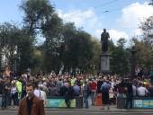 В Москве стартует очередная акция против политических репрессий