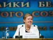 ЦИК Беларуси планирует пригласить на собственные парламентские выборы наблюдателей из Украины