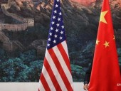 США подозревают китайские банки в помощи финансированию ядерной программы КНДР