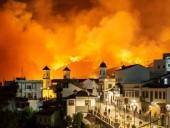 Пожар на Канарах может разгореться с новой силой - спасатели
