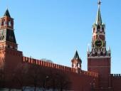 В Кремле нашли авиабомбу