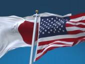 США и Япония достигли договоренности по торговому соглашению