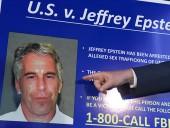 В США покончил с собой обвиняемый в секс-торговле миллиардер - СМИ