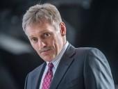 Кремль: встреча помощников глав государств РФ и Украины может произойти в ближайшее время