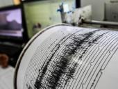 У побережья Чили произошло землетрясение магнитудой почти 7 баллов