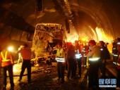 На востоке Китая в тоннеле загорелся грузовик: более 30 пострадавших, 5 погибших