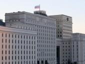 При испытании реактивной установки на полигоне в РФ произошел взрыв: не менее 2 погибших
