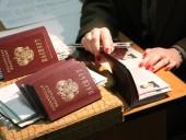 В РФ заявили, что приняли более 60 тысяч заявлений на гражданство от жителей ОРДЛО