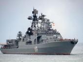 Российские военные корабли будут искать подводные лодки в Балтийском море