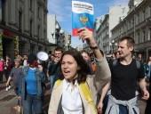 Протесты в Москве: задержаны не менее 685 человек