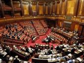 Вотум недоверия правительству в Италии рассмотрят 20 августа