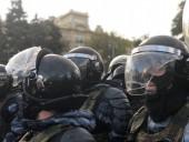 В городах РФ во время акций протеста задержали 352 человек