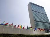 Российским сенаторам не дали визы для поездки на Генассамблею ООН в США