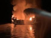Пожар на лодке в США: обнаружено 4 тела, 29 человек считаются пропавшими безвести
