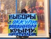 Появились первые результаты местных выборов в России и аннексированном Крыму