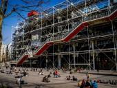 Посетитель Центра Помпиду в Париже ударил ножом картину