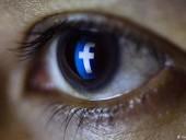 Полиция Британии получит доступ к переписке в WhatsApp и Facebook