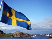 Из-за угрозы от России в Швеции хотят ввести новый налог