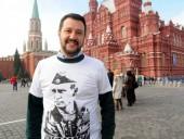 Стали известны имена россиян, причастных к финансированию партии из правящей коалиции