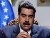 Мадуро: в Венесуэлу прибыли два самолета с военными РФ