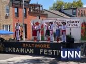 В США состоялся украинский фестиваль: мероприятие посетили более тысячи человек